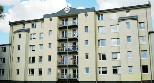 AWO Altenpflegeheim Gerhard-van-Heukelum-Haus