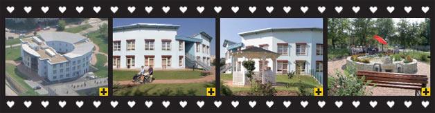Pflege- und Betreuungszentrum Riesa gGmbH - Haus II -